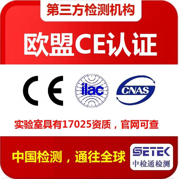 CE认证标志大小尺寸多少线.jpg